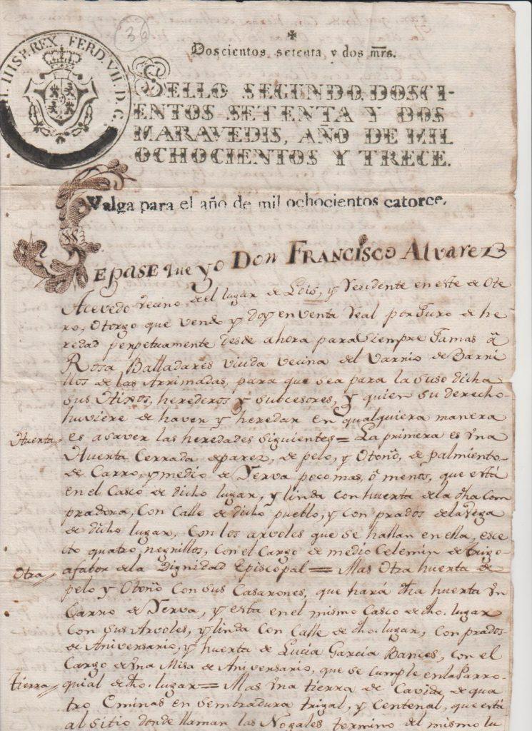 dc21-1813b-1