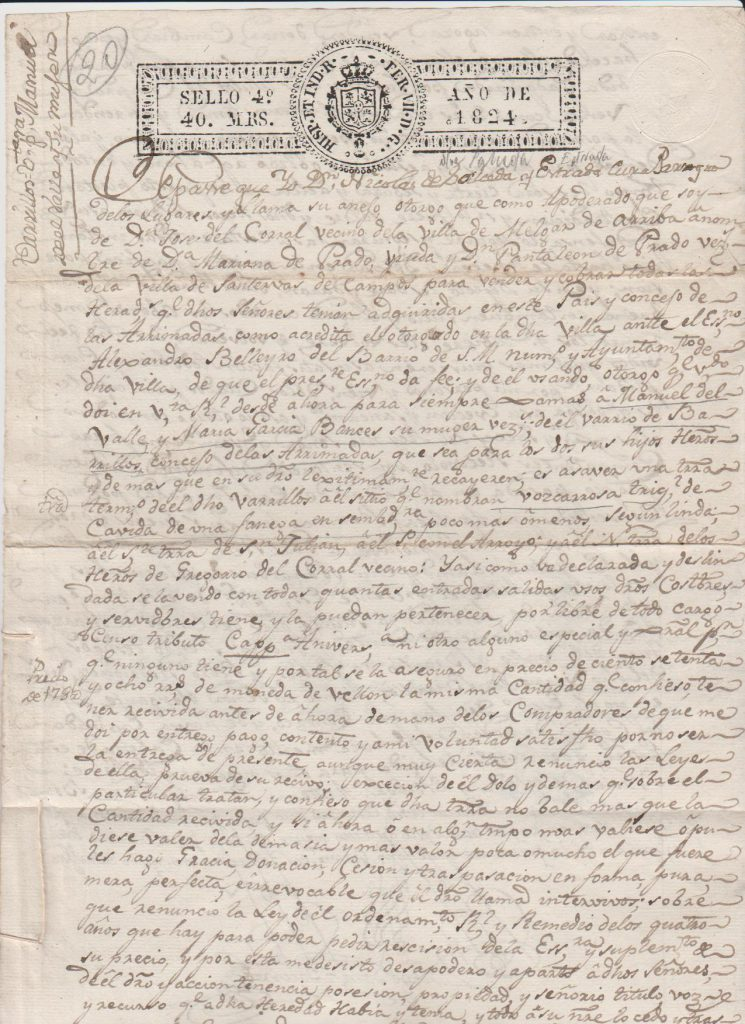 dc25-1824-1